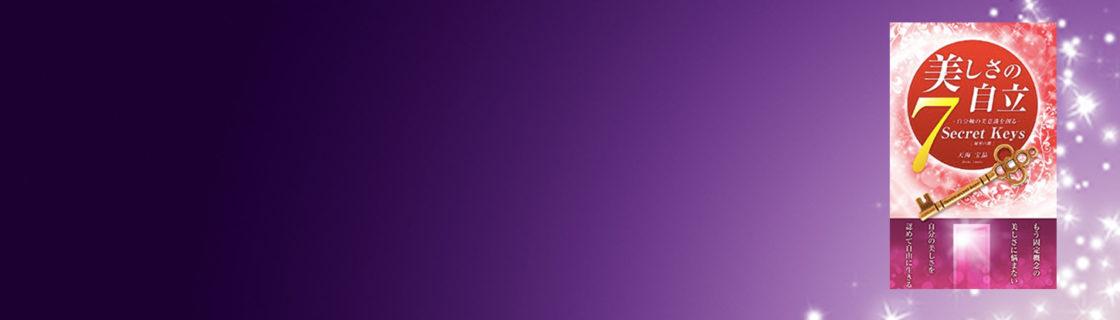 著書 紫背景